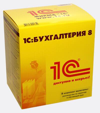 Решение задачи по бухгалтерии в казахстане как решить задачу маша и алеша